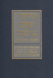 Siddur Sim Shalom for Shabbat and Festivals (revised edition)