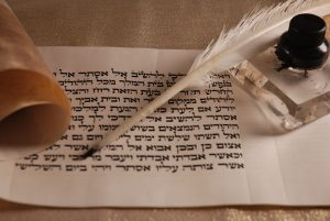 Torah Scroll, Quill, and Ink.