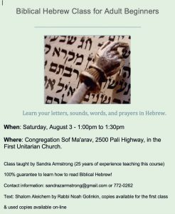 A new Introduction to Biblical Hebrew classCongregation Sof