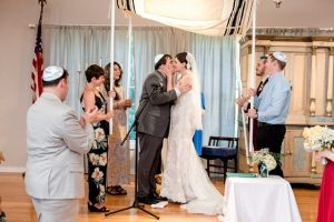 Amira Booth Soifer Wedding Chuppah