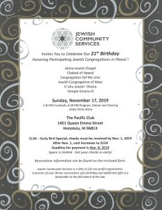 Jewish Community Services 21st Birthday Flyer