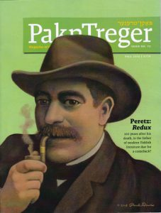 I. L. Peretz illustrated image on the cover of PaknTreger Magazine